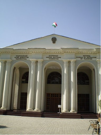 Tajik National Museum in Dushanbe, Tajikistan