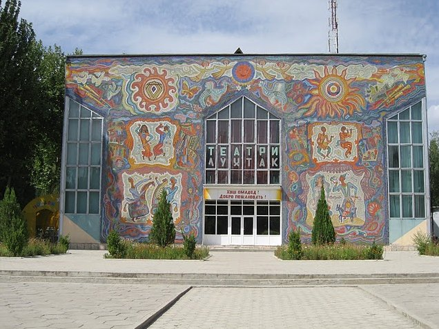 Pictures of the Puppet Theatre in Dushanbe, Tajikistan, Dushanbe Tajikistan