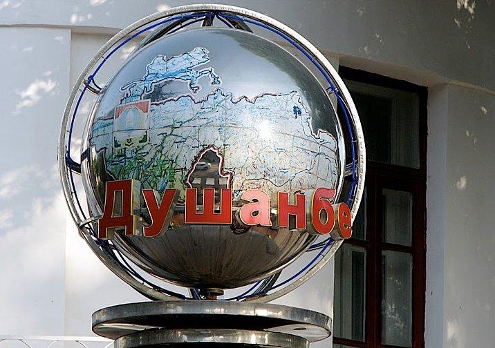 Globe of Tajikistan in Dushanbe, Tajikistan