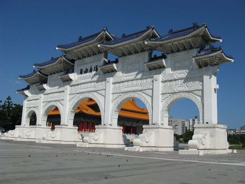 Visiting the National Chiang Kai-shek Memorial Hall , Taipei City Taiwan