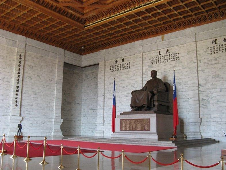 Taipei City Taiwan The National Chiang Kai-shek Memorial Hall in Taipei
