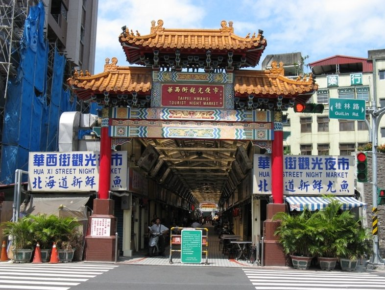 Hua Xi Street, Taipei, Taiwan
