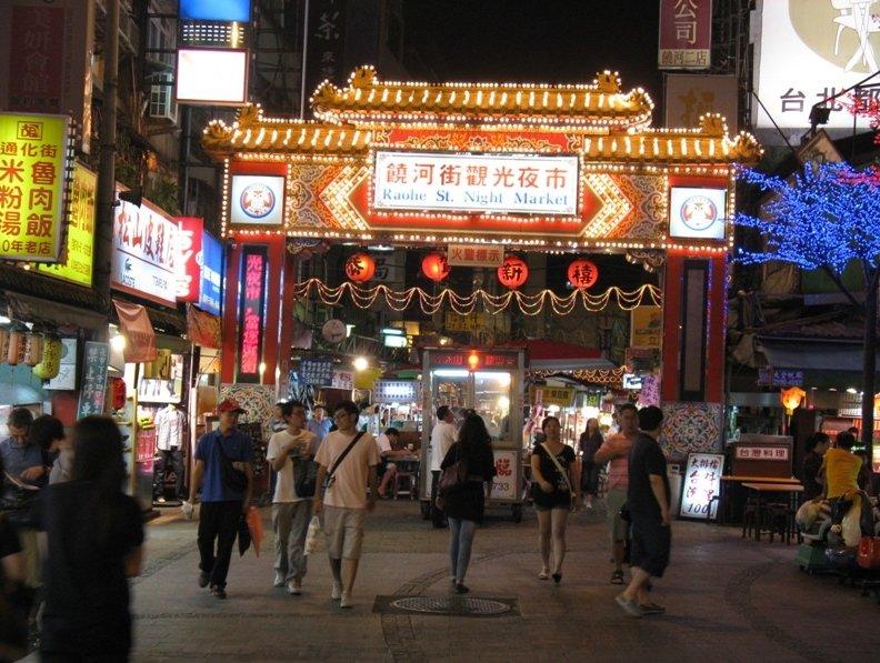 Taipei City Taiwan Street Night Market on Raohe Street, Taipei
