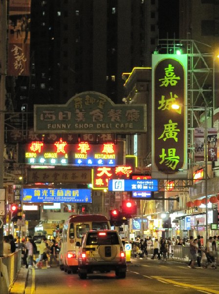 Yuen Long by night, Hong Kong, Hong Kong
