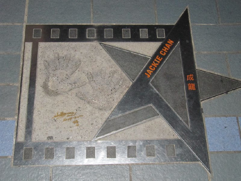 Walk of Fame Hong Kong, the hand prints of Jackie Chan, Hong Kong Hong Kong