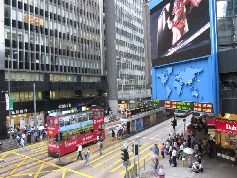 Hong Kong City Centre, Hong Kong