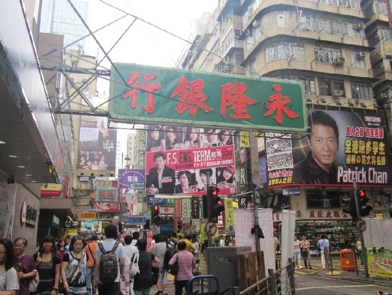 Pictures of Kowloon, Hong Kong, Hong Kong