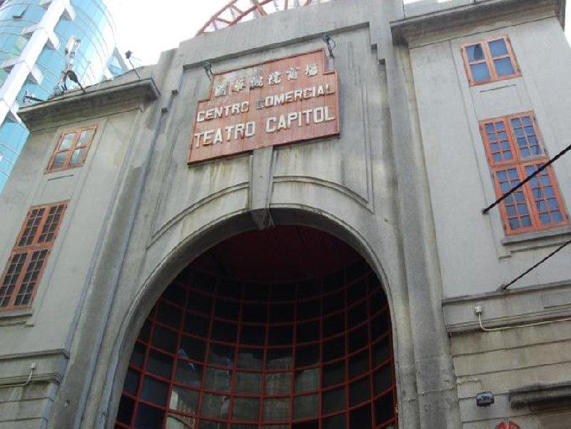 Portuguese architecture in Macau, Macao