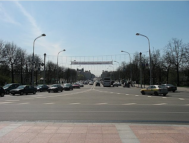 Photo Minsk Belarus pictures Russian