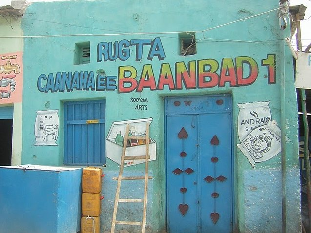 Pictures of Hargeisa Somaliland Somalia Blog Experience