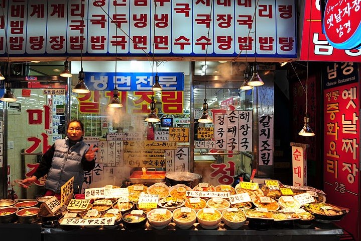 Seoul South Korea Travel Package