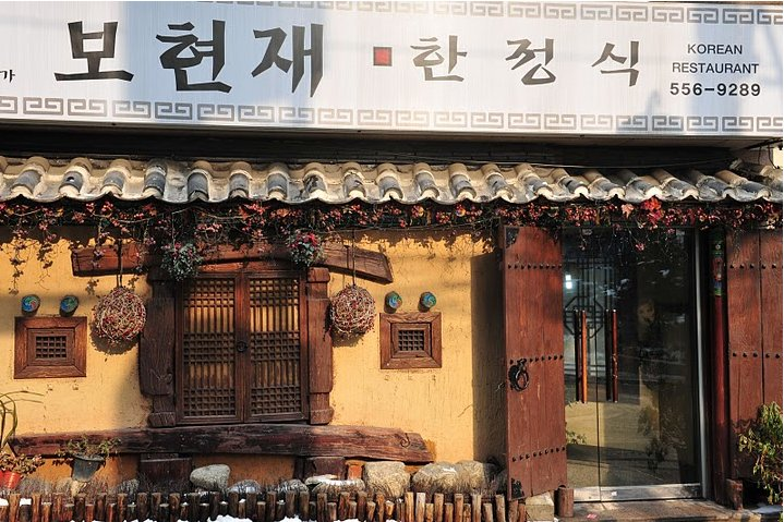 Family holiday in South Korea Seoul Diary Information