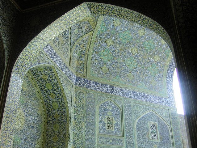 Photo Travel to Iran stunning