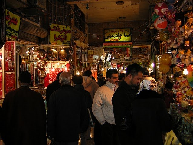 Tehran Iran Vacation Photos