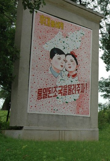 Photo Pyongyang tourist attractions eventhough