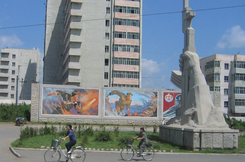 Photo Pyongyang tourist attractions monument