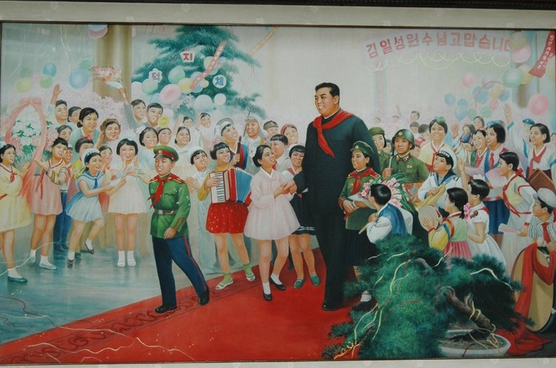 Photo Pyongyang tourist attractions especially