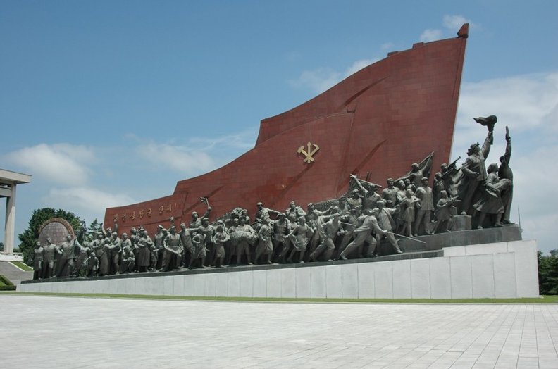 Photo Pyongyang tourist attractions shines