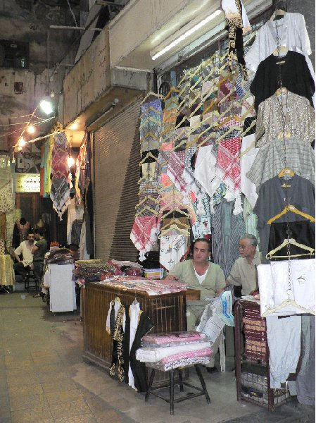 Photo Damascus tourist attractions destination