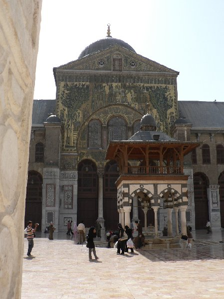Photo Damascus tourist attractions beautiful