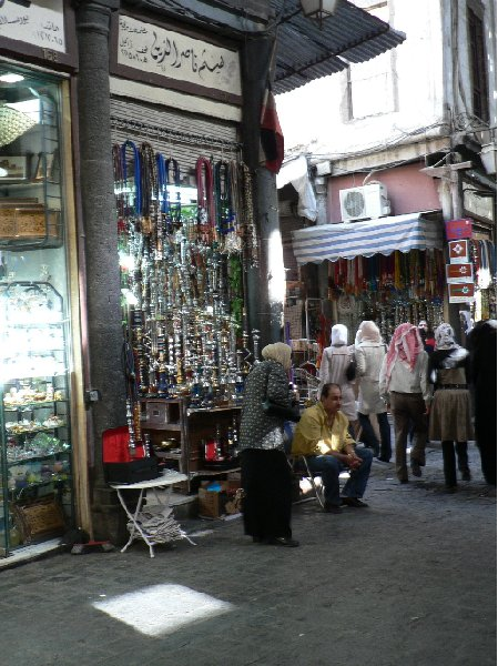 Photo Damascus tourist attractions attractions