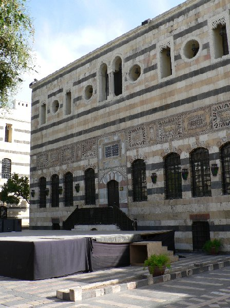 Photo Damascus tourist attractions nicest