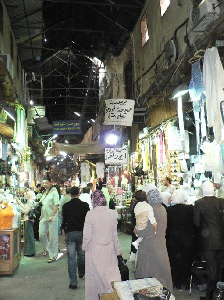 Photo Damascus tourist attractions Shrine