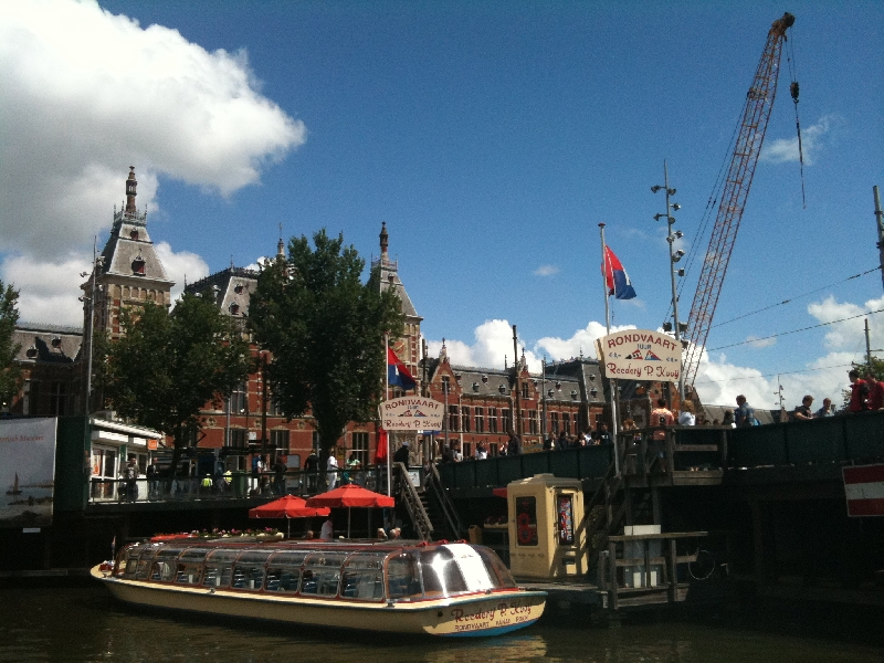 Andaz Hotel Amsterdam Netherlands Trip Guide