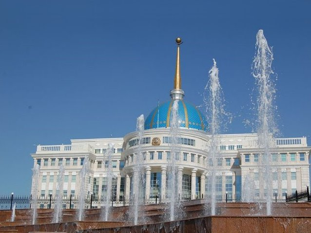 Photo Astana, the capital of Kazakhstan Kazakstan