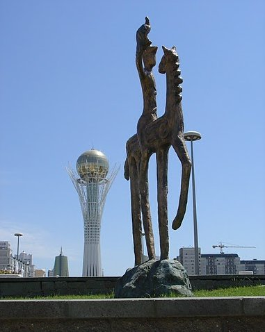 Photo Astana, the capital of Kazakhstan modern