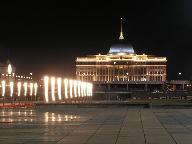 Astana, the capital of Kazakhstan Photograph