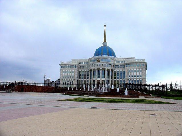 Astana Kazakhstan Blog