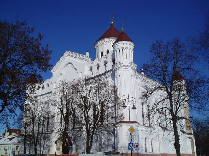 Vilnius Lithuania Vacation Information