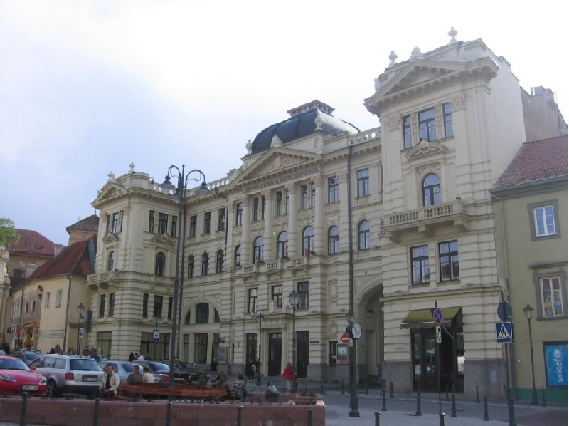 Photo Vilnius Lithuania pictures Palace