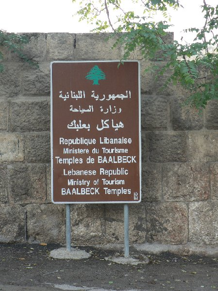 Baalbek Lebanon Review Photograph
