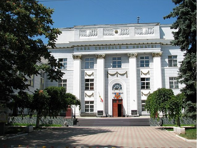 Photo Pictures of Chisinau travelled