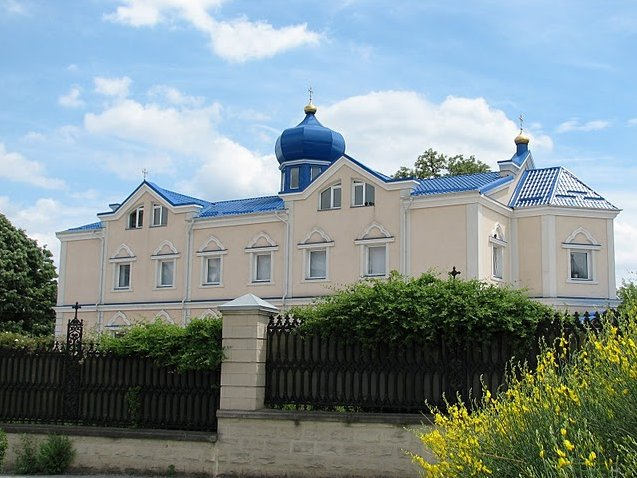 Pictures of Chisinau Moldova Blog