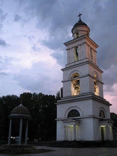 Pictures of Chisinau Moldova Vacation Experience
