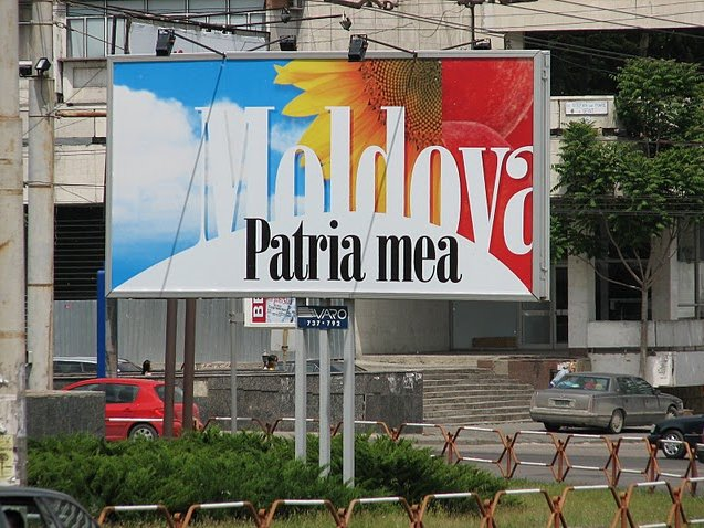 Pictures of Chisinau Moldova Review Photo