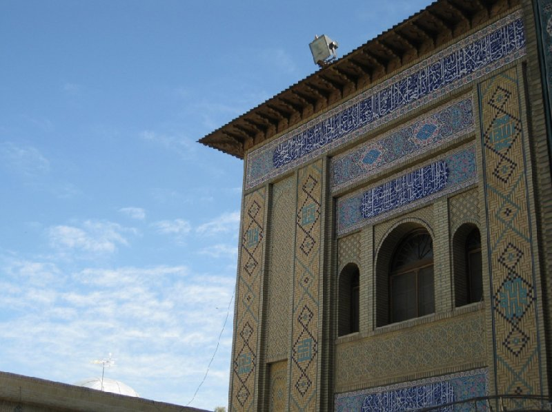 Shiraz Iran Travel Review