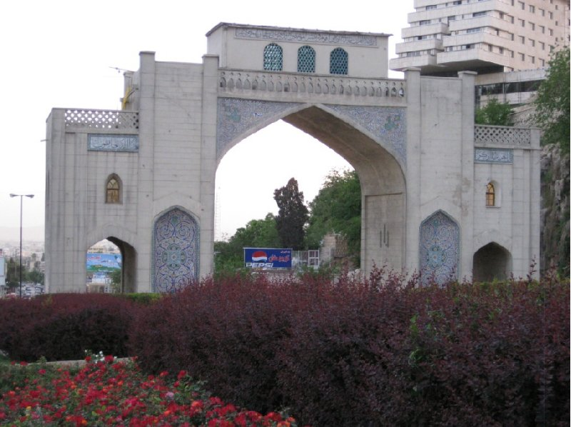 Shiraz Iran Review