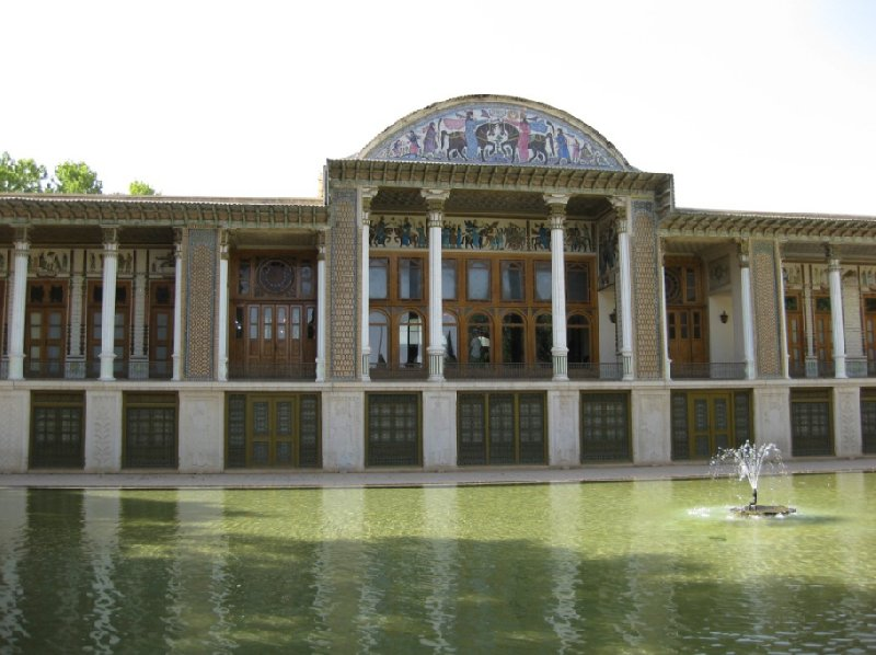 Shiraz Iran Blog Sharing