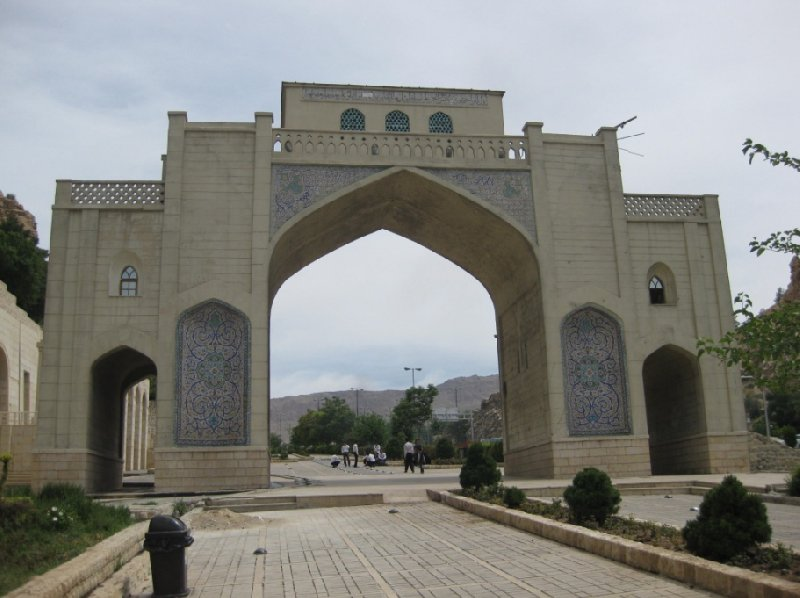 Things to do in Shiraz Iran Picture gallery