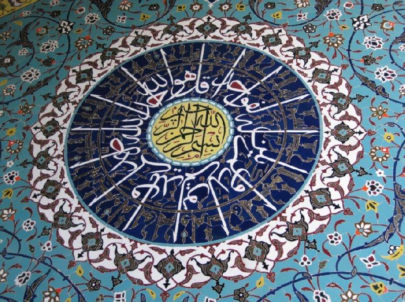 Shiraz Iran Blog Experience