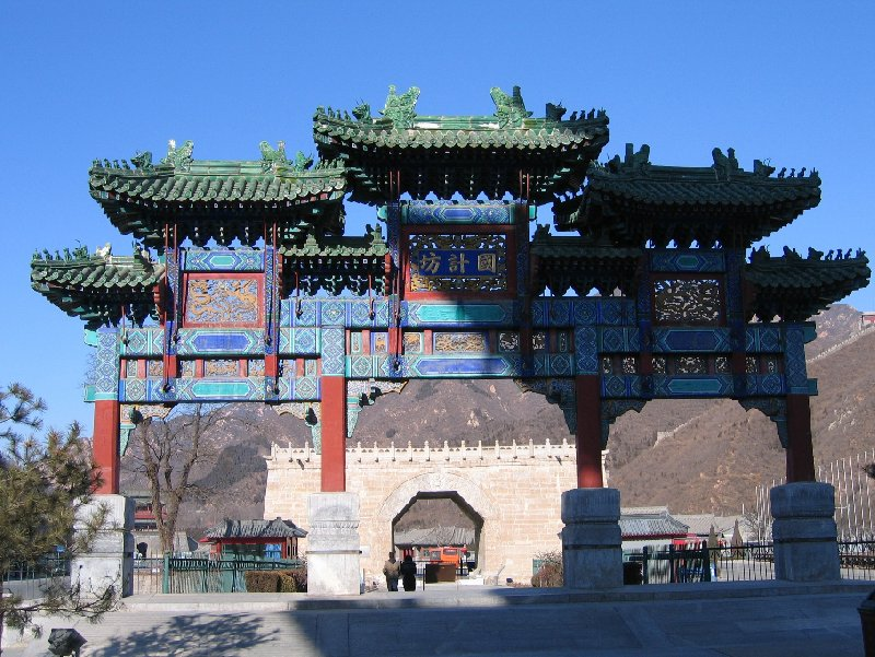 Photo Beijing and the Forbidden City winter