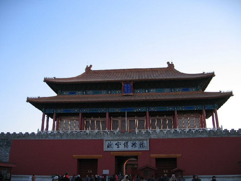 Photo Beijing and the Forbidden City history