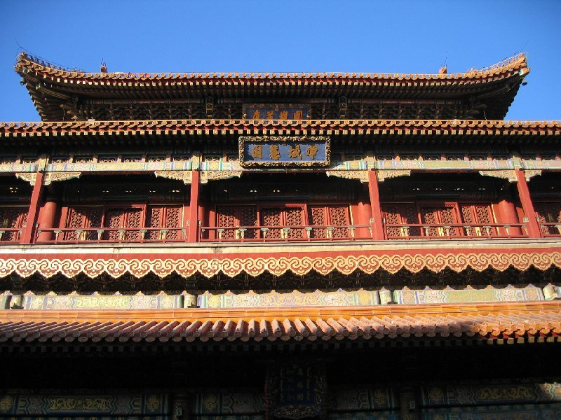 Photo Beijing and the Forbidden City course