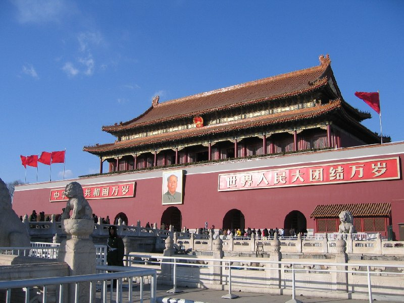 Photo Beijing and the Forbidden City across