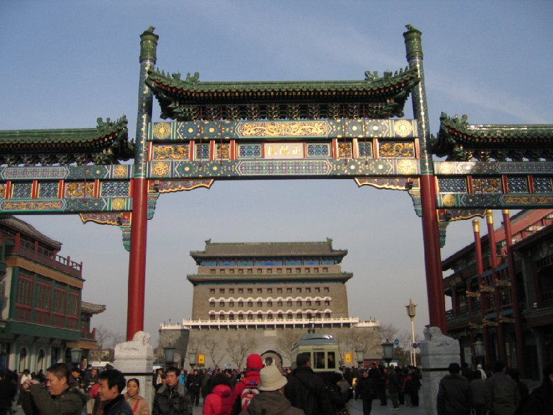 Things to do in Beijing China Picture