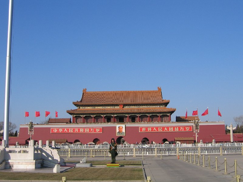 Photo Beijing and the Forbidden City preserved